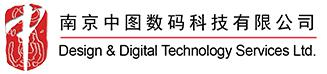 Services-Design & Digital Technology Services Limited (Nanjing)